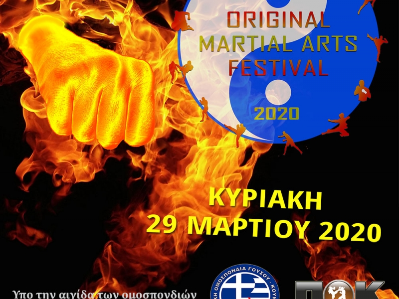 2nd ORIGINAL MARTIAL ARTS FESTIVAL 2020