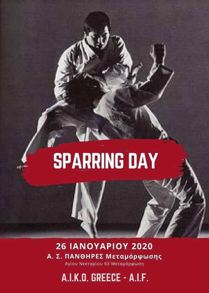 sparring day τού Α. Σ. ΠΆΝΘΗΡΕΣ