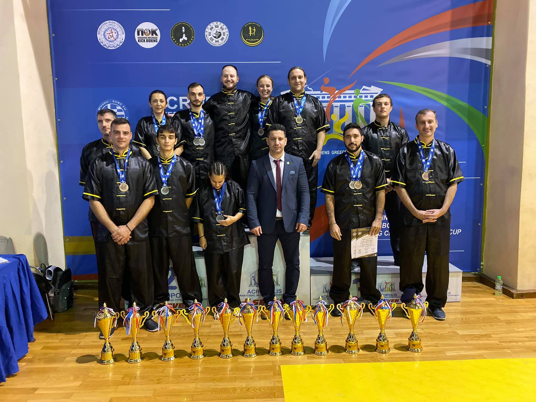 2nd ACROPOLIS INTERNATIONAL WUSHU OPEN TOURNAMENT